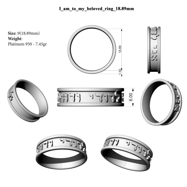 66b983dac51b488_i_am_to_my_beloved_ring_1889mm_1_750x750